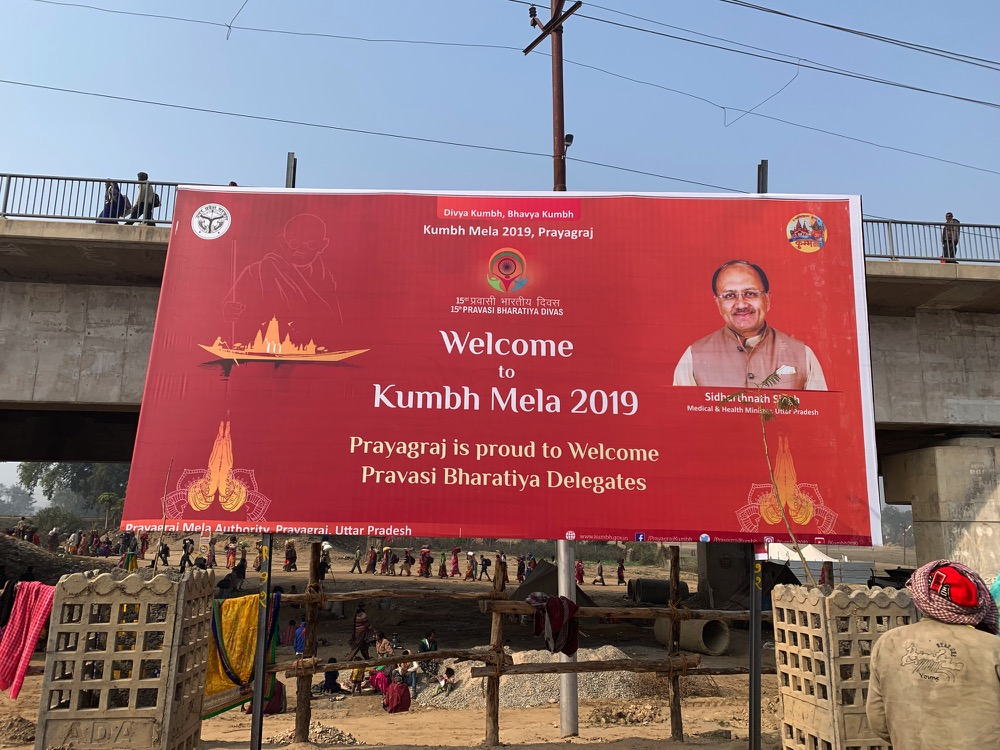 Welcome to the Kumbh